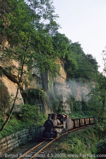 Steam on the narrow gauge line Shibanxi
