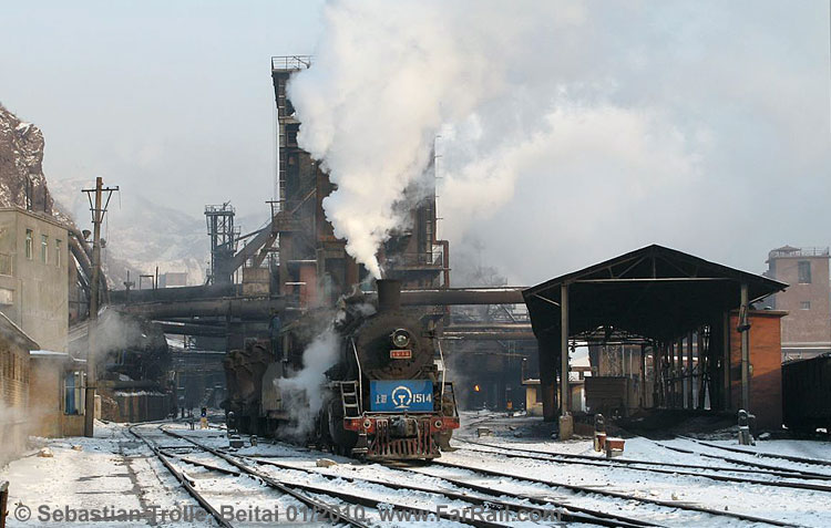 slag train in the steelworks Beitai © Sebastian Trolle