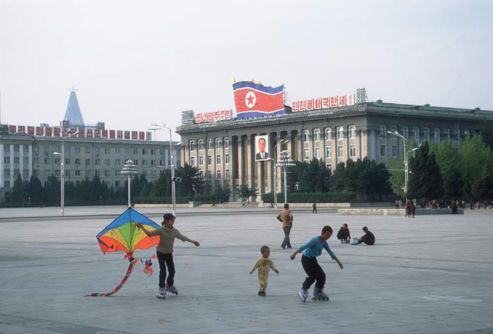 Children playing on the Kim Il Sung square